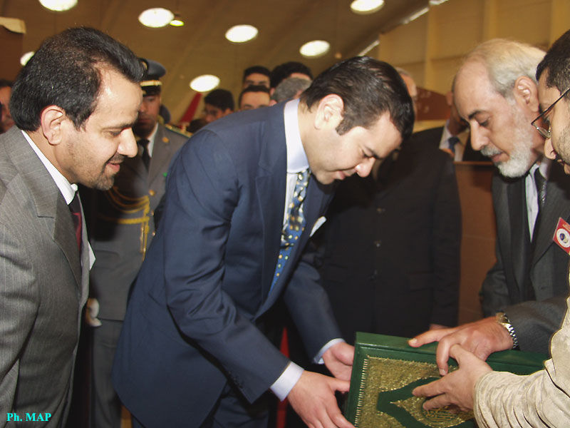 HRH Prince Moulay Rachid dedicated International Book Fair which aims at developing exchange, dialogue and co-operation between Moroccan and foreign professionals and encouraging the culture of reading within the Moroccan public. February 11, 2005