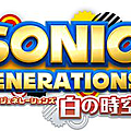Sonic Gene