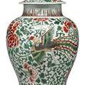 Kangxi period, 17th century & Transitional period Wucai @ Christie's. Chinese Export Art , 25 January 2011, New York