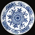 A large Blue And White Charger for the <b>Islamic</b> <b>Market</b>. 17th century.