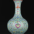 A rare turquoise-groundfamille rosebottle vase, Qianlong iron-red six-character sealmark and of the period (1736-1795)