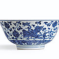 An extremely rare blue and white anhua 'phoenix' bowl, mark and period of Xuande (<b>1426</b>-<b>1435</b>)