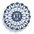 A rare blue and white 'Lotus' dish, Mark and period of Wanli