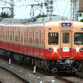 Keisei 3300 Revival color, Takasago