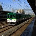 Keihan workers'trains