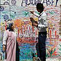 Alwan-Asfi--P1180950