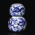 A rare small blue and white '<b>dragon</b>' <b>double</b>-<b>gourd</b> <b>vase</b>, Mark and period of Jiajing (1522-1566)