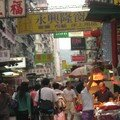 3 jours à Honk Kong