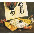 16-Kotohira-gu, Papier de calligraphie et livre de lecture, Takahashi Yuichi (1828-1894), huile sur toile, H39cm, L54cm, 1874-75