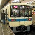 Odakyû 8000 (8063), 1980 Shinjuku eki