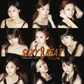 Morning musume - SEXY 8 BEAT 2