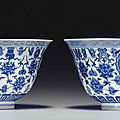 A pair <b>of</b> blue <b>and</b> white bowls, <b>Qianlong</b> <b>seal</b> <b>marks</b> in underglaze blue <b>and</b> <b>of</b> <b>the</b> <b>period</b> (1736-1795)