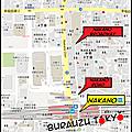 Burauzu Tokyo