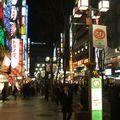 Shinjuku (16)