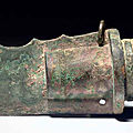 An unusual bronze axle <b>cap</b>, Warring States period (475-221 BC)