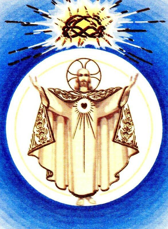 Christ Roi Universel
