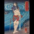 <b>Utagawa</b> Kuniyoshi @ the Royal Academy of Arts
