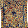 A silk and <b>metal</b> <b>thread</b> 'Nine Dragon' Chinese carpet, China, Qing dynasty, late 19th century, or possibly earlier