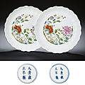 A pair of very fine and rare famille rose <b>chrysanthemum</b> <b>dishes</b>, Yongzheng six-character marks and of the period (1723-1735)