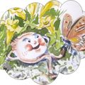 Petites béatitudes # 4