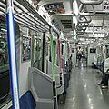 [insolite] des sabres laser dans les métro tokyoïtes