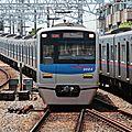 Keisei 3050 (3054) Narita Sky Access, Takasago eki