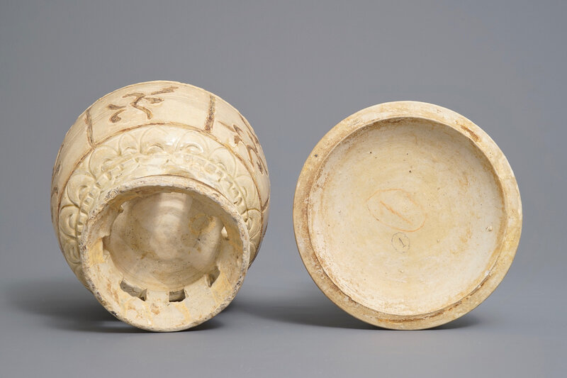 a-vietnamese-bowl-and-cover-on-reticulated-stand-tran-dynasty-13th-15th-c-5