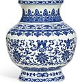 A blue and white 'bajixiang' vase, zun, seal mark and period of qianlong