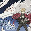 [news anime] une quatrième saison pour natsume yuujinchou pour janvier 2012