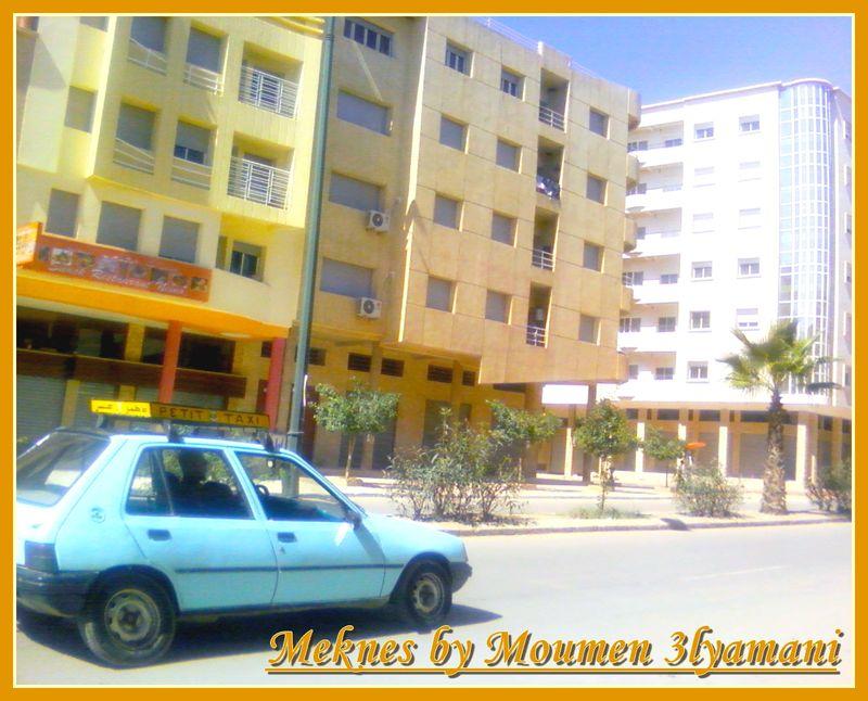 Hay Marjane II Meknes