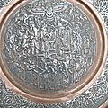 Histoire de l'art perse culte de Gilgamesh, L'art indo-européens apparait en Iran en Basse Mésopotamie et l'art islamique en 622