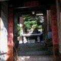 zen garden entrence