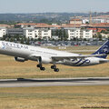 SkyTeam (China Southern Airlines)