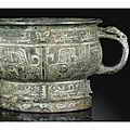 A fine archaic bronze <b>ceremonial</b> <b>food</b> <b>vessel</b>, gui, Late Shang dynasty, 12th century BC