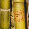 chine traditionnelle