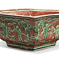 A red and green-enameled 'boys' square bowl, jiajing mark and period (1522-1566)