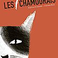 Les Sept chamouraïs, de Jean-Luc Fromental & Christian <b>Roux</b>