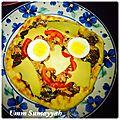 Pizza <b>Slata</b> Mechouia
