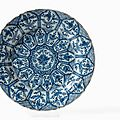 A blue and white dish with outlined rim, Kangxi period (1662-1722)