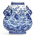An extremely fine and rare largeblue and white 'eight immortals' vase, hu, seal mark and period of Qianlong (1736-1795)
