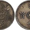 Vietnam. minh mang (1820-41). silver 7-tien, year 15 (1834).
