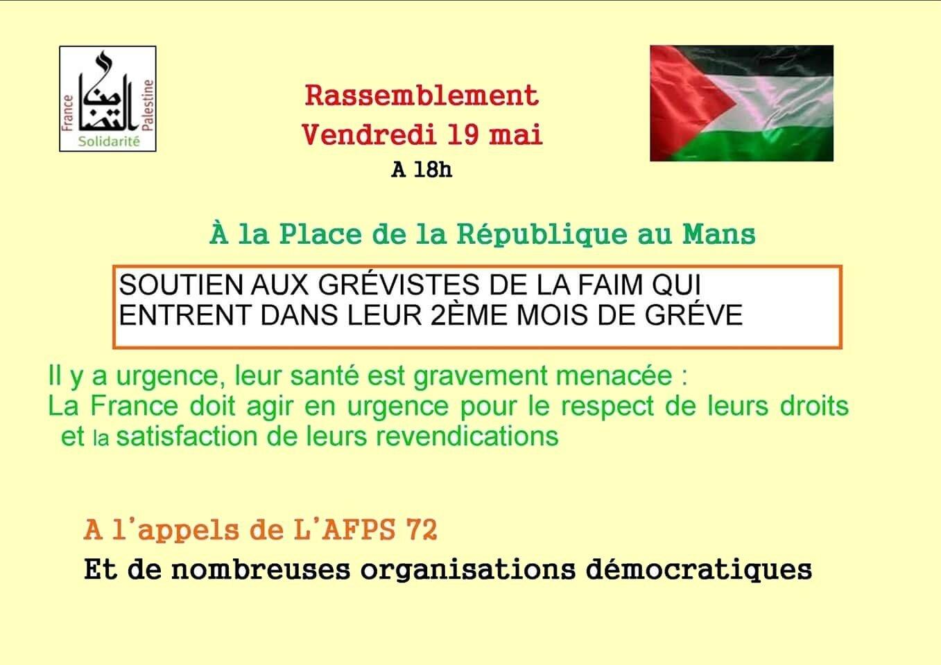 Le Mans, 19 mai 2017 : soutien aux grévistes de la faim palestiniens !