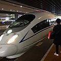 Chine - Les surprises d'un touriste (12/24). L comme Lignes à Grande <b>Vitesse</b>.