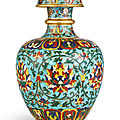 A highly important and extremely rare cloisonné enamel 'Lotus' altar vase, Ming dynasty, Yongle–<b>Xuande</b> <b>period</b>