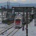 Shinkansen East-i, Akita Shinkansen line (Ugoyotsuya eki)