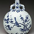 Vase gourde, <b>bianhu</b>, Chine, Style dynastie Ming, style période empereur Yongle