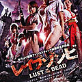 Reipu Zonbi - Lust Of The Dead (