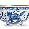 A blue and white '<b>mythical</b> <b>beast</b>' <b>bowl</b>, Late Ming – Early Qing dynasty