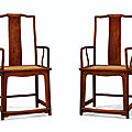 A pair of huanghuali 'southern official's hat' armchairs, <b>nanguanmaoyi</b>, 17th-18th century