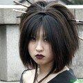Look Japonais